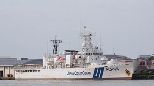Echigo patrol vessel will travel Vietnam on June 13. (Source: marinetraffic.com)
