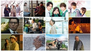 11 movies to be presented at Japanese Film Festival 2017
