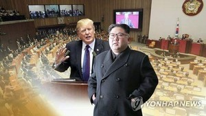 This image shows U.S. President Donald Trump (L) and North Korean leader Kim Jong-un against the backdrop of South Korea's National Assembly. (Yonhap)