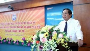 張明俊部長在聚會上致詞。(圖源:互聯網)