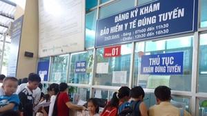 阮文新副總局長通報,衛生部建議取消戶籍規定,這是公民權的阻礙及限制條件,對人口素質造成不小的影響。(示意圖源:互聯網)
