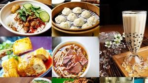 """台灣觀光局以""""台灣美食風情味""""為主題的台灣美食於今(20)日下午在第一郡喜來登大酒店開展。(示意圖源:互聯網)"""