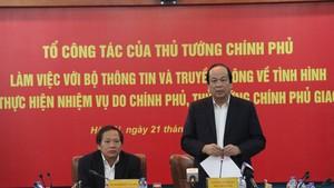 政府辦公廳主任梅進勇部長在會議上發言。