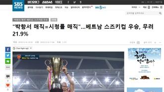 Trận chung kết AFF Suzuki Cup 2018 đêm qua tiếp tục phá vỡ kỷ lục rating tại Hàn Quốc