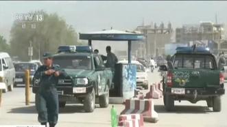 阿富汗政府延長與塔利班停火時間。(圖源:CCTV視頻截圖)