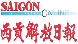 華人企業發起美甲藝人比賽