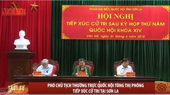 國會常務副主席從氏放昨(21)日在山羅省雲湖縣與選民接觸。(圖源:人民報視頻截圖)