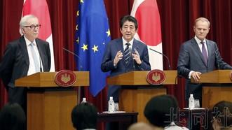 歐洲理事會主席、日本首相和歐盟委員會主席(從左至右)舉行會談。(圖源:共同社)