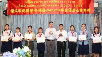 謝平國理事長向優秀子弟頒獎。
