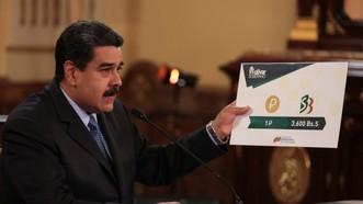 8月17日晚,委內瑞拉總統馬杜羅宣佈,石油幣今後將作為該國的國際記賬單位,一個石油幣將等於3600主權玻利瓦爾。(圖源:路透社)