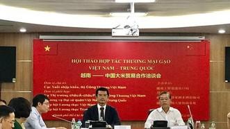 工商部進出口局:中國現為越南的最大出口市場,但企業缺乏中國市場預報資訊。圖為工商部日前舉辦的越南-中國大米貿易合作洽談會現場一隅。(圖源:工商部)