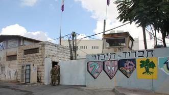 這一猶太人定居點將建在以色列以前的一個軍事基地所在地,並毗鄰希伯倫的主幹道。(圖源:耶路撒冷郵報)
