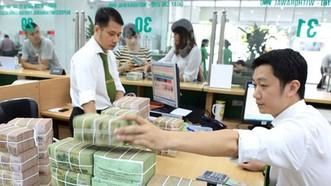 各銀行加大年底籌資力度。(示意圖源:互聯網)