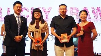 中國聯通越南總經理崔俊(左一)與中國商會本市分會秘書長吳美林(右一)向幸運兒頒發聯通產品。