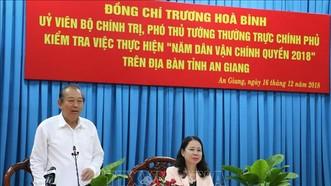 政府常務副總理張和平(左)在會議上發表講話。(圖源:越通社)
