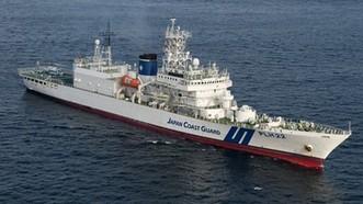 Một tàu tuần duyên của Nhật Bản hoạt động trên biển - Ảnh: www6.plala.or.jp
