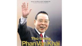 """Tập sách """"Thủ tướng Phan Văn Khải - Một đời vì nước, vì dân"""""""