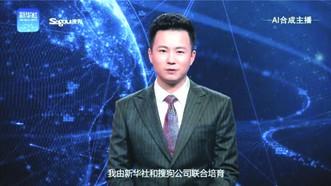 """全球首個""""AI合成主播""""在新華社上崗"""