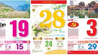 Nhiều lịch bloc giá rẻ phục vụ người tiêu dùng