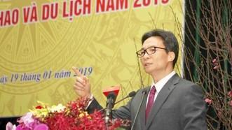 政府副總理武德膽在會上發表指導意見。(圖源:青松)