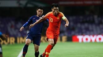 中國2比1逆轉擊敗泰國隊晉級8強。(圖源:互聯網)