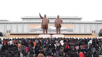 2月16日是朝鮮前領袖、國防委員長金正日的生日,朝鮮近日舉行文化活動加以紀念。(圖源:互聯網)