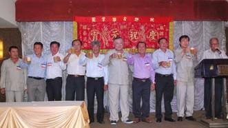 當晚,在新春的氣氛中,潮群古樂業團委員會一起上台向與會者敬酒。