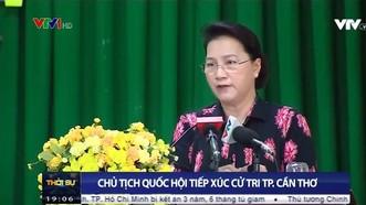 國會主席阮氏金銀在芹苴市丐冷郡巴浪坊選民接觸會上發言。(圖源:VTV視頻截圖)