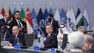 去年,在阿根廷布宜諾斯艾利斯,韓國總統文在寅(左二)出席G20峰會。(圖源:韓聯社)