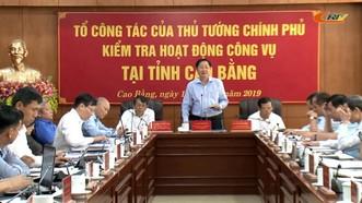 內務部長黎永新(中)在會上發表講話。(圖源:國貴)