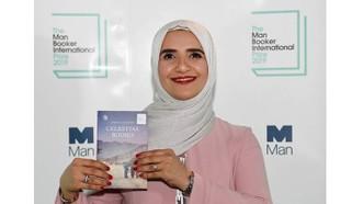 nữ văn sĩ người Oman, Jokha Alharthi