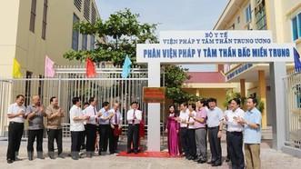 Phân viện Pháp y tâm thần Bắc Miền Trung. Ảnh: TTXVN