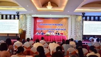 Phát động cuộc thi Khởi nghiệp đổi mới sáng tạo tỉnh Thừa Thiên – Huế năm 2019