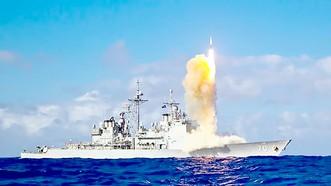 Chiến lược Phòng thủ tên lửa mới của Mỹ:  Nguy cơ châm ngòi chạy đua vũ trang