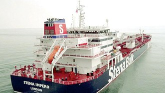Tàu dầu của Anh hoạt động tại vùng Vịnh