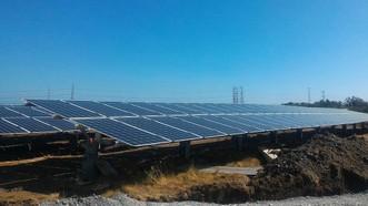 Khánh thành nhà máy điện mặt trời 1.300 tỷ đồng