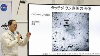 Tàu thăm dò của Nhật Bản hạ cánh thành công xuống tiểu hành tinh Ryugu
