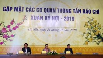 Chủ tịch Quốc hội Nguyễn Thị Kim Ngân đề nghị các cơ quan Quốc hội tăng cường chủ động cung cấp thông tin cho báo chí
