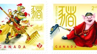 加拿大己亥豬年生肖郵票亮相
