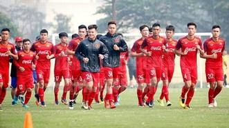 越南U22男足隊。