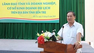 檳椥省人委會副主席阮友福