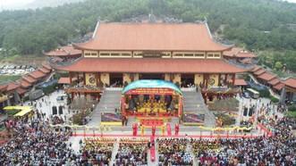 Đề nghị xử lý nghiêm trước pháp luật hiện tượng núp nghi lễ Phật để trục lợi