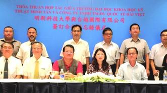 台越國際有限公司 副總凌盈盈(前排右三) 與大家合影留念。