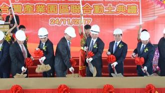 各代表與4公司領導同參與動土儀式。