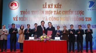 Ký kết chiến lược phát triển đô thị thông minh giữa VNPT và Tuyên Quang