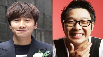 Sự xuất hiện của hai nghệ sĩ giải trí hàng đầu Hàn Quốc hứa hẹn một không khí lễ hội sôi động tại Sân vận động Mỹ Đình