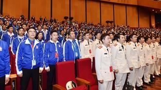 Các đại biểu tham dự Đại hội đại biểu toàn quốc Đoàn TNCS Hồ Chí Minh lần thứ XI, nhiệm kỳ 2017-2022. Ảnh: VGP