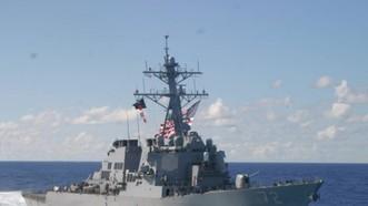 Tàu khu trục USS Mahan của Hải quân Mỹ. Ảnh: U.S. Navy