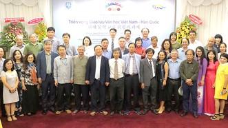 Các nhà văn Việt Nam, Hàn Quốc tại cuộc hội thảo