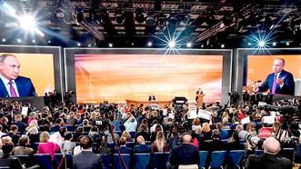 Quang cảnh cuộc họp báo thường niên năm 2017 của Tổng thống Putin